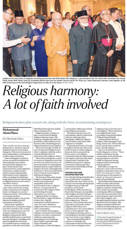 religious harmony Written by ng e-jay 18 aug 2009 this year, pm lee chose to make the topic of social cohesion and religious harmony the central theme of his national day rally speech.